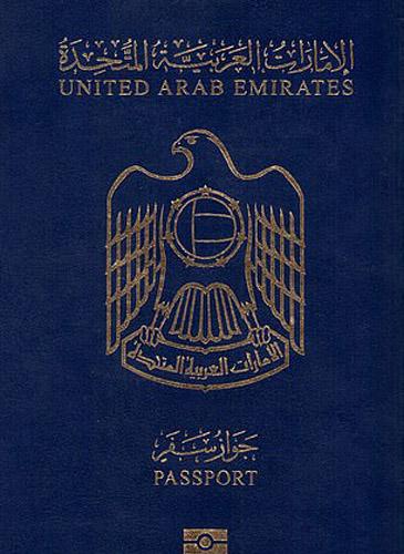 UAE trở thành quốc gia có hộ chiếu quyền lực nhất thế giới.